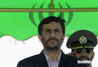ahmadinejad-diable.jpg (15.17 KB)
