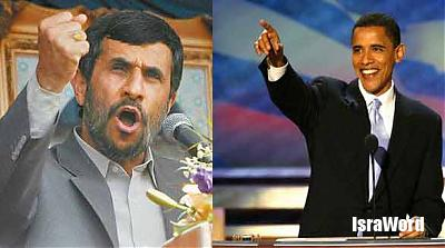 barack_obama_ahmadinejad.jpg (24.07 KB)
